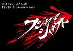 news_large_fujiyama_banner